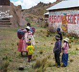 Bebedero del Inca (фото - http://www.v-j-enterprises.com/cs-2009tour-Peru-photos25-LTD2.html ; Photo Credit: The pictures shown here were taken by Katrina Head, Marge Maycock, RA'vn and Renato Longato)