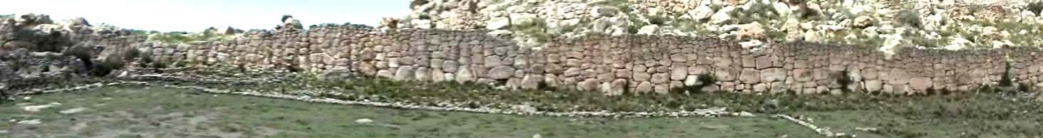 Форт Танка-Танка (фото - http://usuarios.multimania.es/munizepita/Turismo%20arqueologico.html )