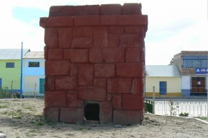 Чульпа месторасположение доподлинно не известно (фото - http://www.pachamamaradio.org/13-05-2012/hablan-los-pueblos-en-el-distrito-de-pilcuyo-el-collao.html)