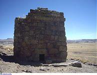 Вторая прямоугольная постройка. (фото - http://isida-project.org/forum/72-2533-1 )