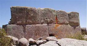 Платформа 2. (фото http://www.bibliotecapleyades.net/arqueologia/eastern_island/easter03.htm )