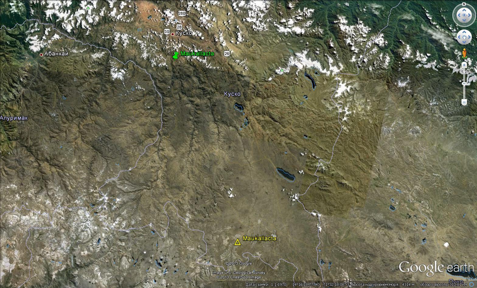 Месторасположение Маукаллакты в провинции Эспинар и Маукаллакты под городом Куско