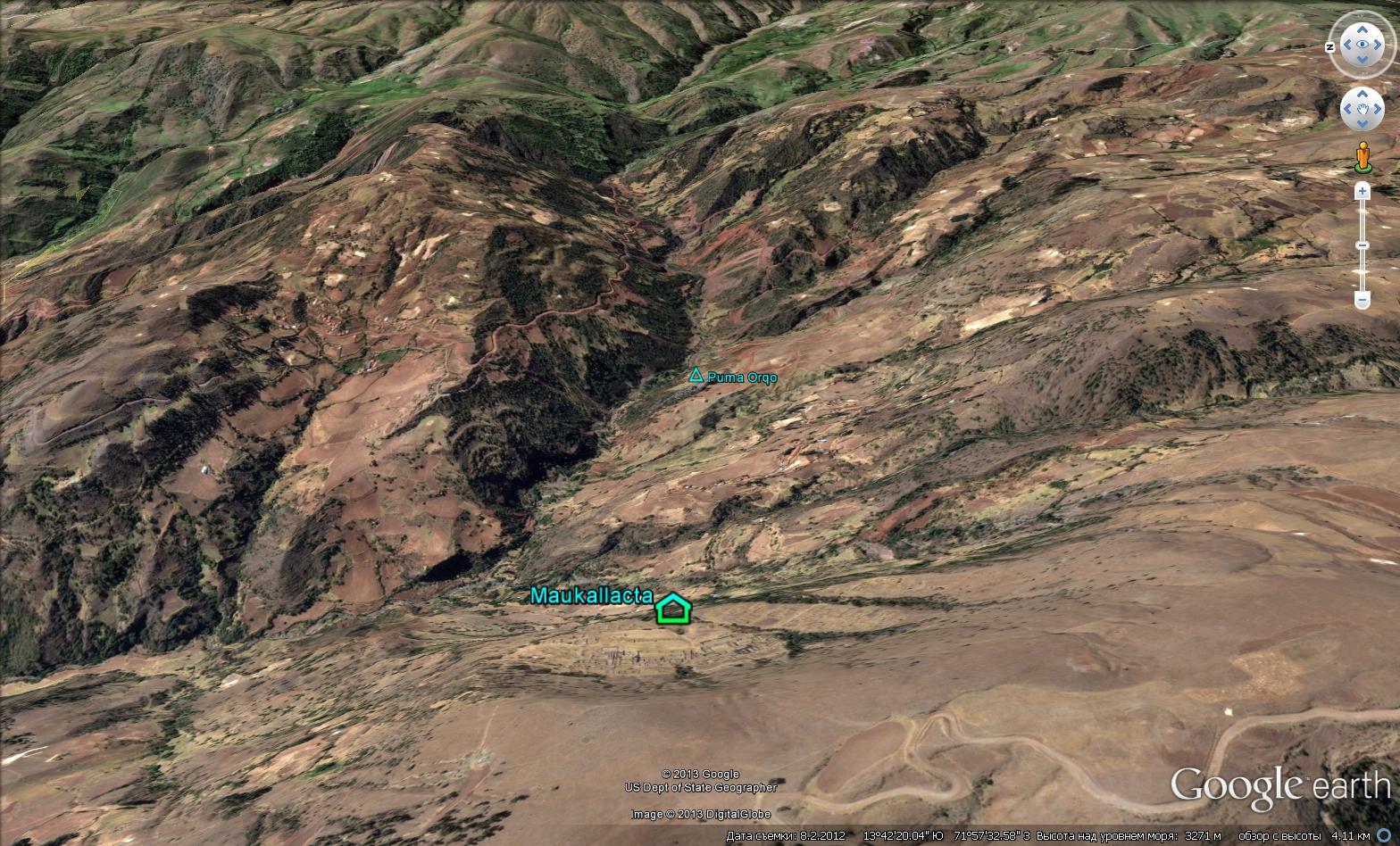 Вид на скалу Пума Орго с поселения Мауаллакта