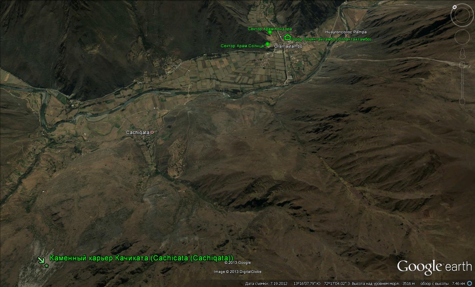 Вид на город Ольянтайтамбо с вершины террас, которые повелел построить император Пачакути (Pachacuti). (фото - http://en.wikipedia.org/wiki/File:Ollantaytambo1.jpg by Xauxa)