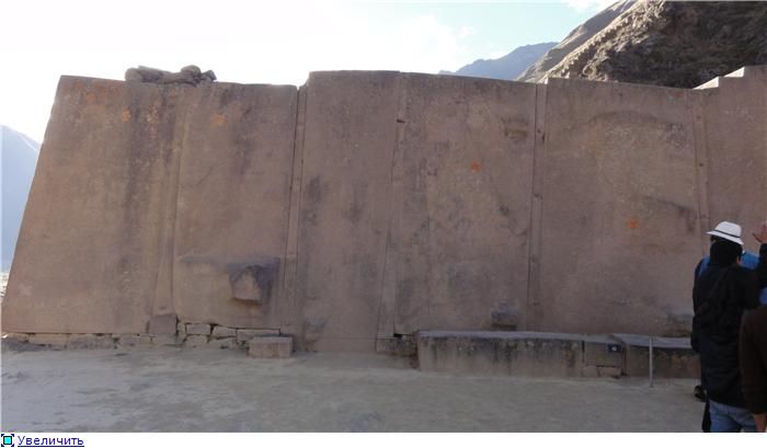 Лицевая сторона Храма Солнца (фото - http://laiforum.ru/viewtopic.php?f=51&t=86 автор - prosvet222)