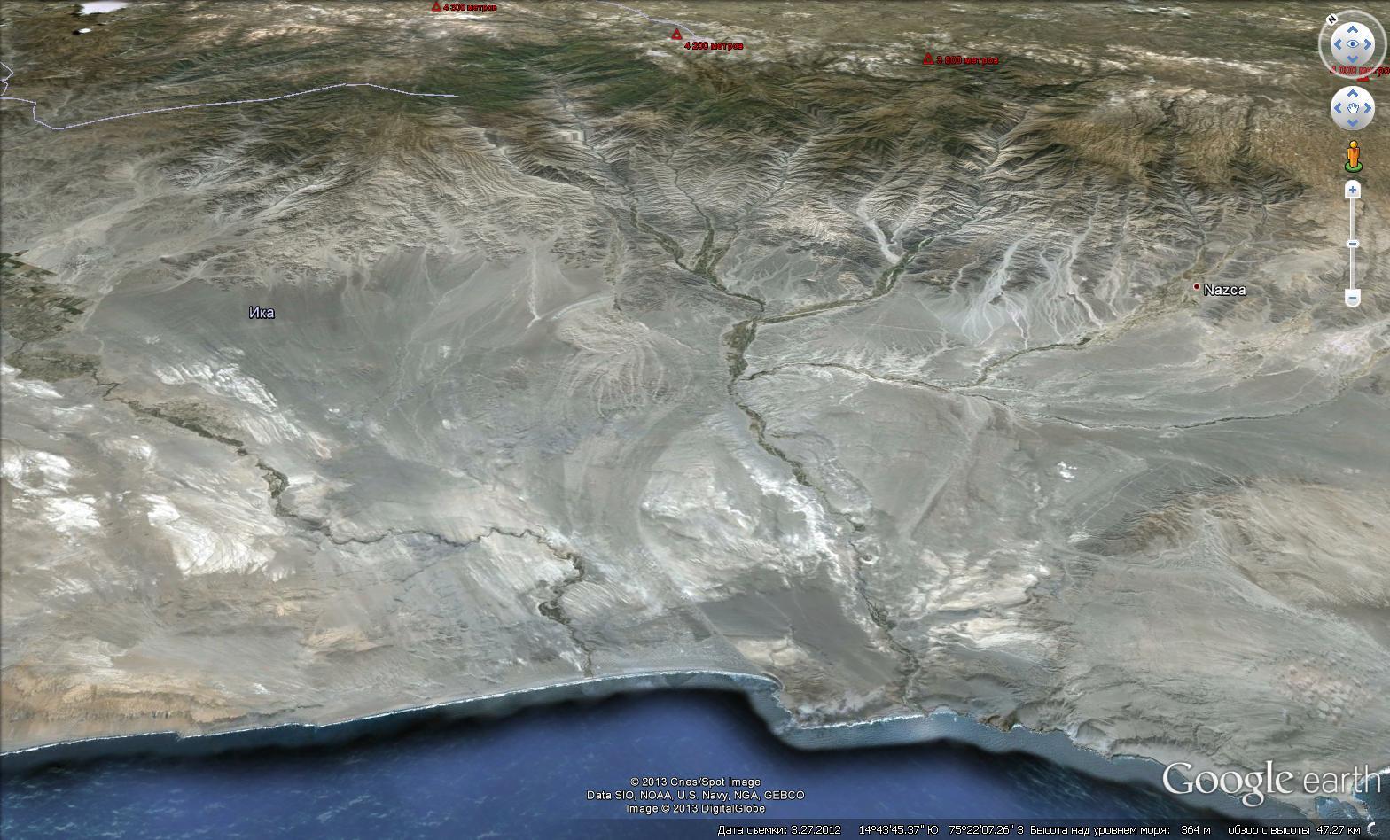 Пересохшие русла рек на побережье Перу