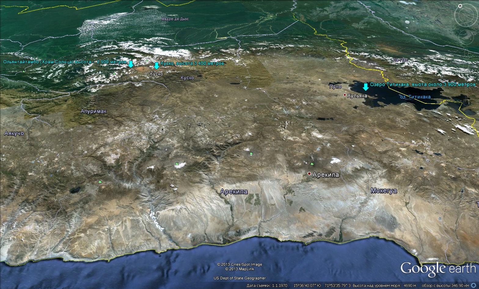 Высота над уровнем моря – Ольянтайтамбо, Куско и озера Титикака. Вид со стороны Тихого океана