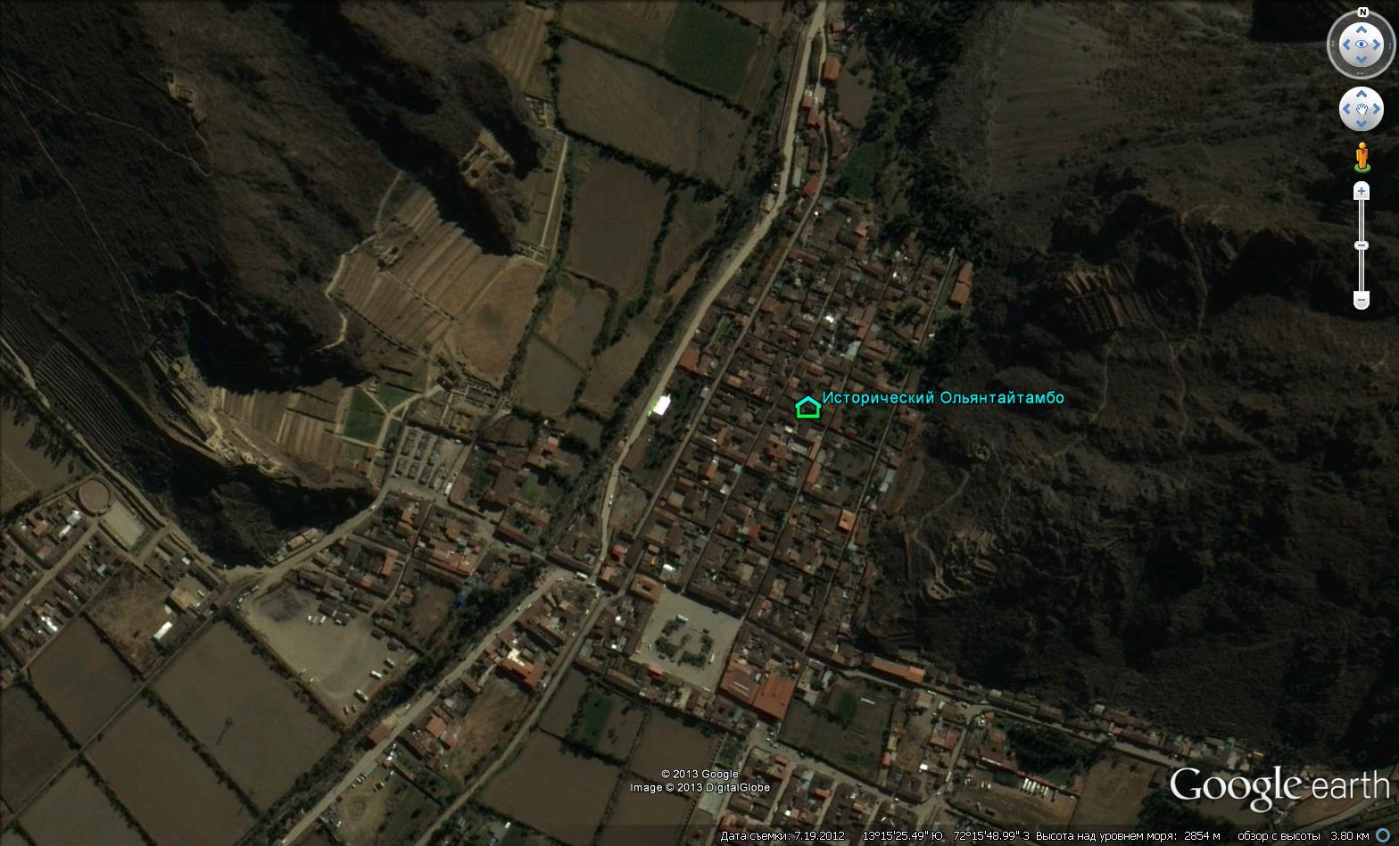 Историческая часть города Ольянтайтамбо