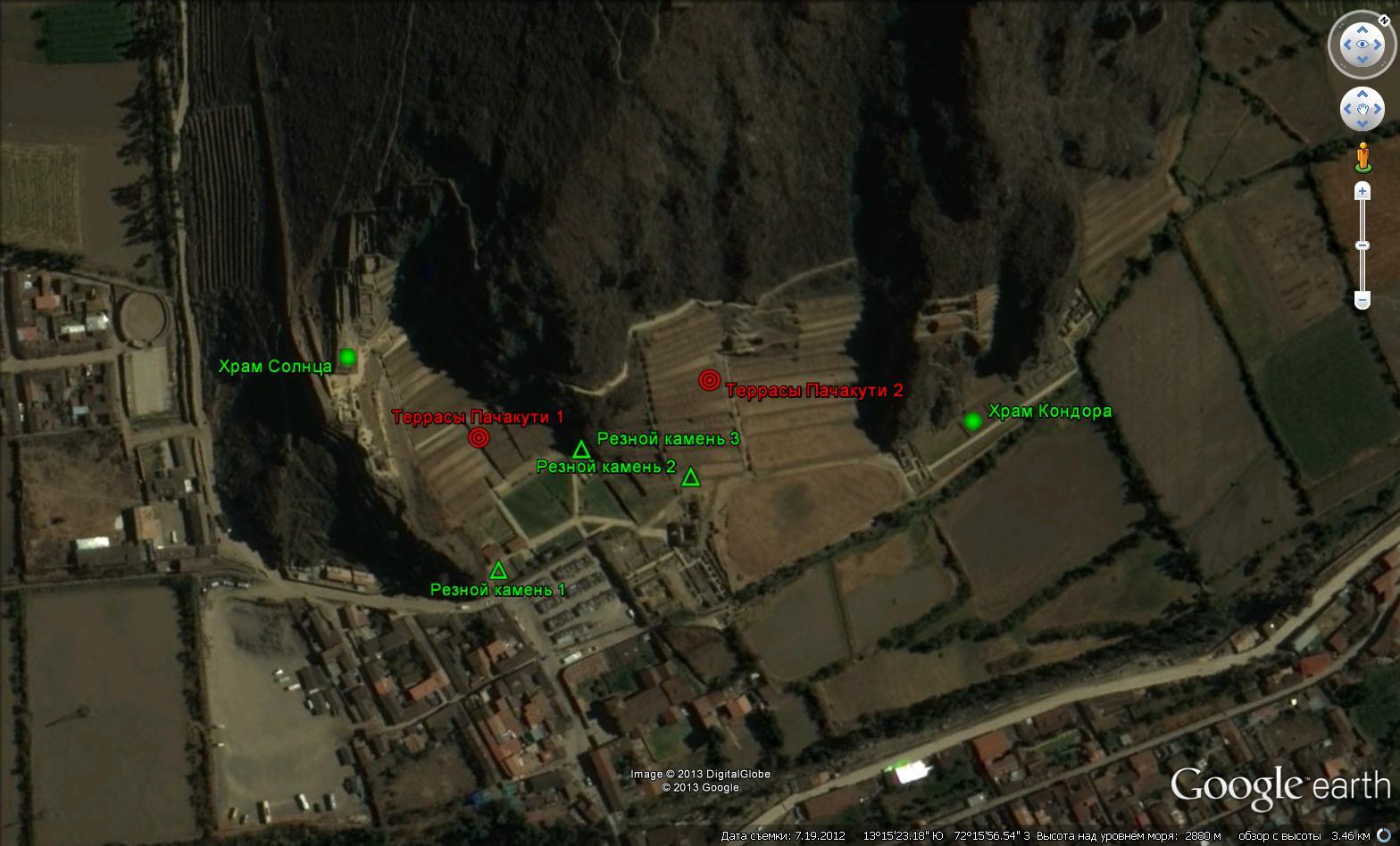 Распределение изрезанных скальных выходов у подножия террас Пачакути