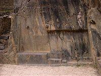 Изрезанная скала в секторе Храм Кондора (фото - http://www.lah.ru/expedition/peru2004/oll.htm автор - Лаборатория Альтернативной истории)