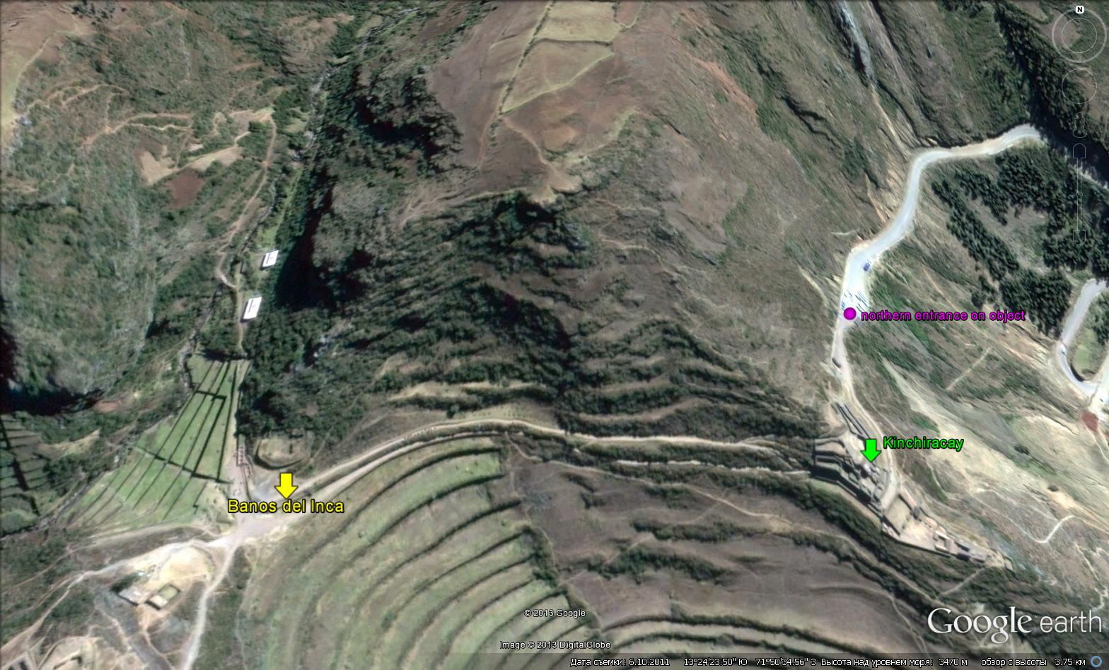 Ванны инков в археологическом комплексе Писак