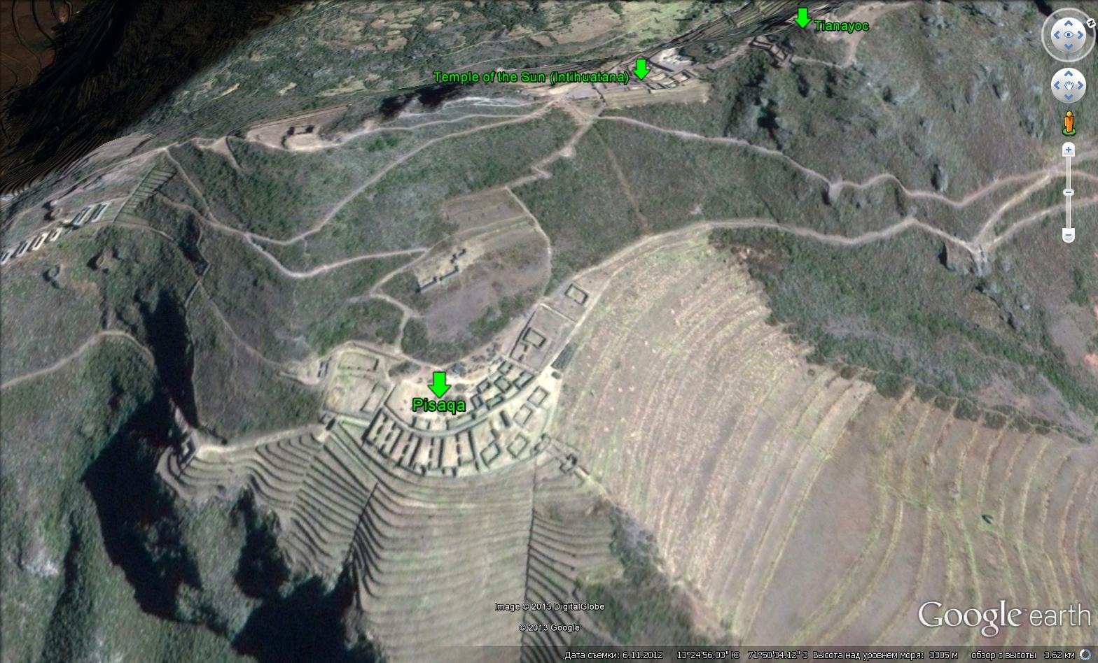 Сектор Писака (Pisaqa) в археологическом комплексе Писак