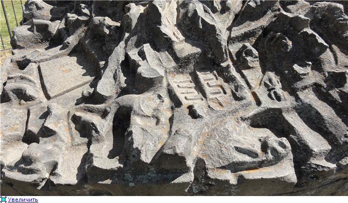 Зооморфный камень, стилизованные географические объекты Перу. (фото - http://forum.lah.ru/forum/72-5223-1#174841 автор - prosvet222)