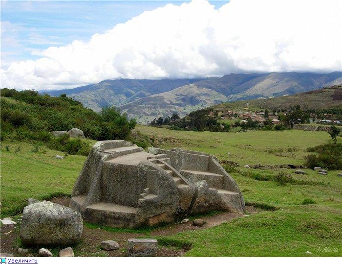 Треснувший камень. (фото - http://forum.lah.ru/forum/72-2534-1 )