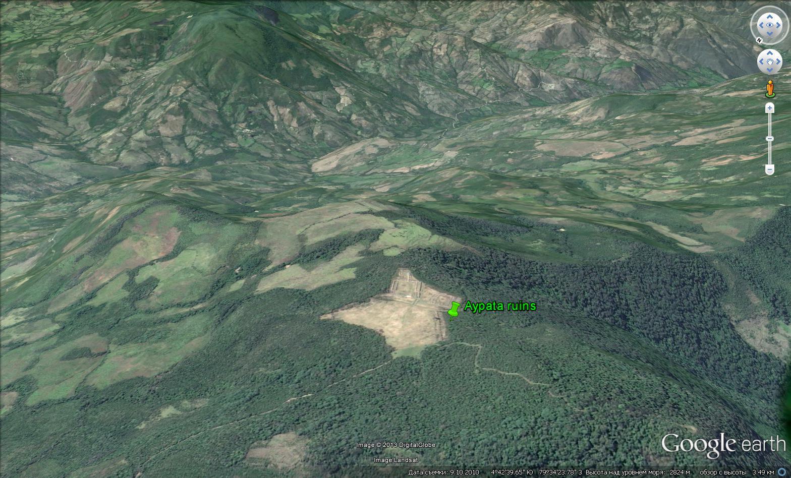 Рис.9 Аяпата, вид с холма на долину.