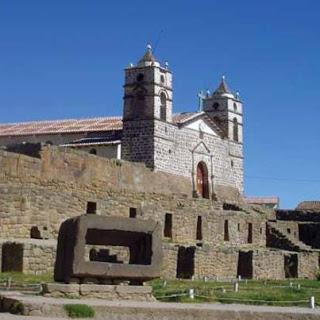 «Телевизор» (фото - http://aprehenderlahistoriadelaingenieria.blogspot.ru/2012/07/vilcashuaman-ayacucho-peru.html )