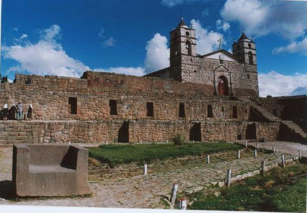 Одноместный трон (фото - http://www.cuscotouristinformation.com/Info/Ayacucho.html )