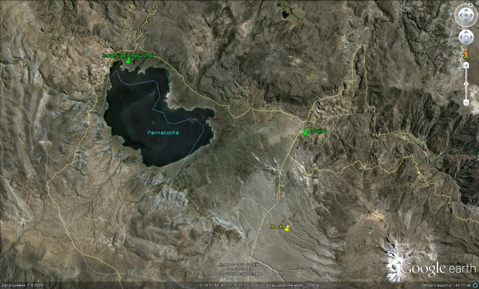 Треугольник объектов: Incahuasi-Inkuyo-Rock.